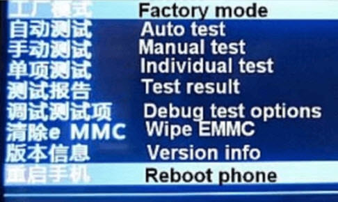 recovery android android translation
