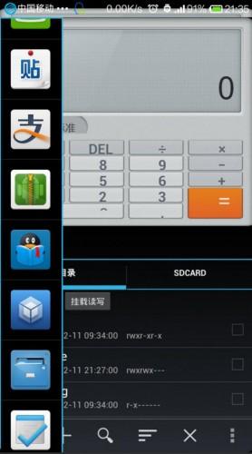 multiple window android xmultiwindow