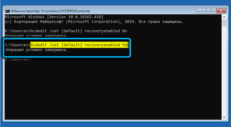 Command to enable automatic recovery