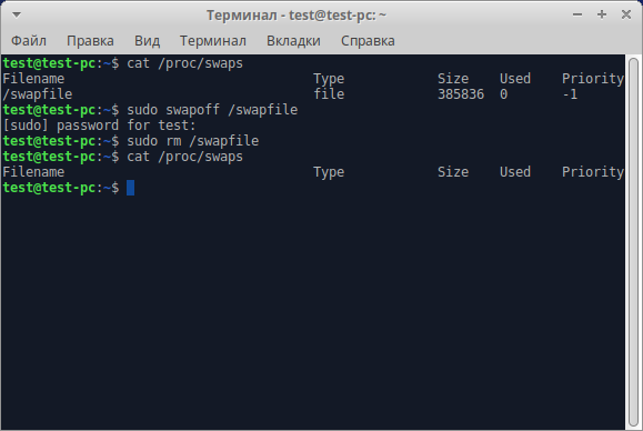 Removing swap on Linux