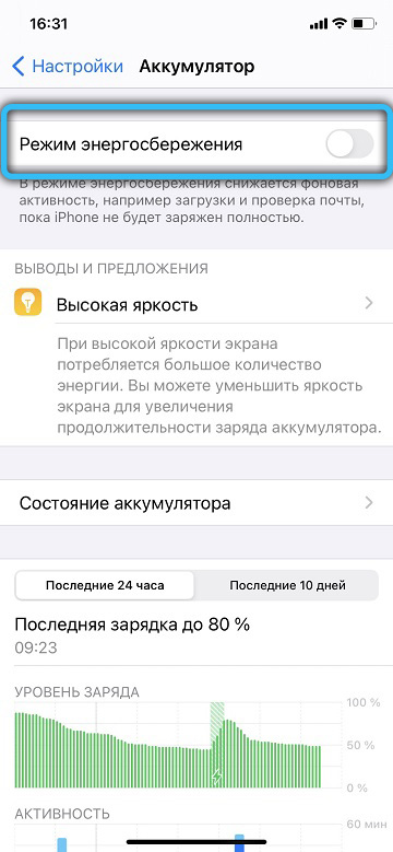 Disable Power Saving Mode on iPhone